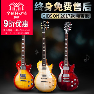 Gibson电吉他Standard吉普森Traditional/Classic/Studio/Tribute