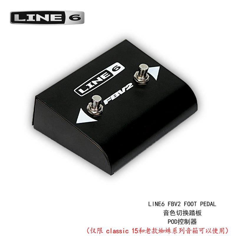 Шаг переключения LINE6 FBV2 FOOT PEDAL панель Контроллер POD