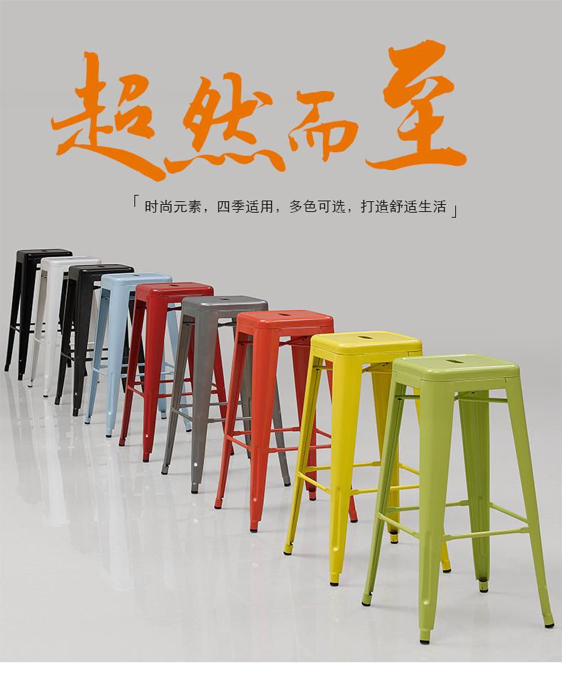 铁皮椅杂_01.jpg