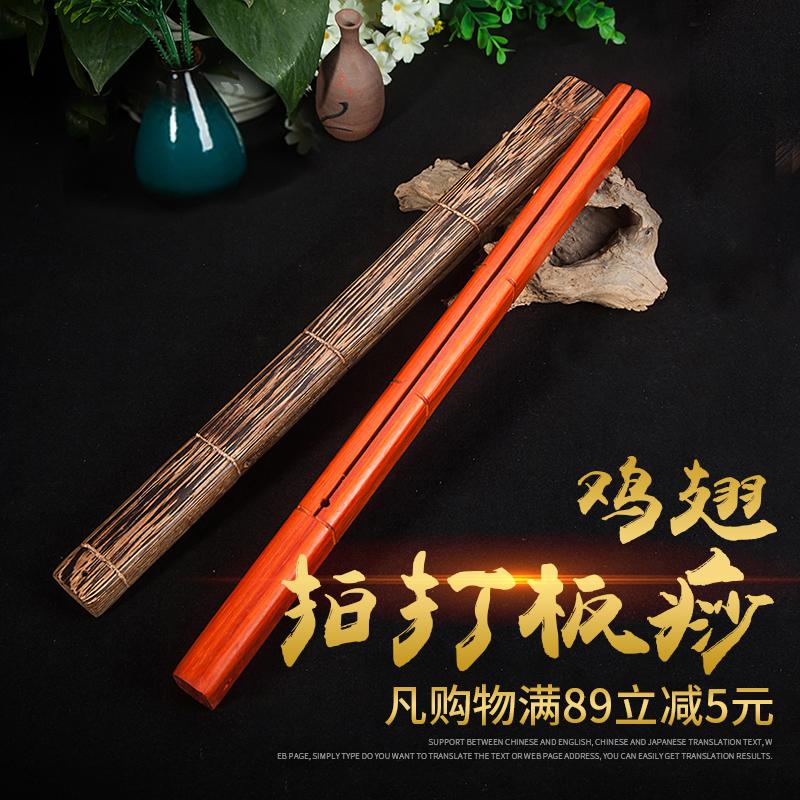 Деревянная палочка для палочки Меридиан выстрел здорового выстрела здорового выстрела панель 痧 удар молотком массаж палка деревянный отбитый назад
