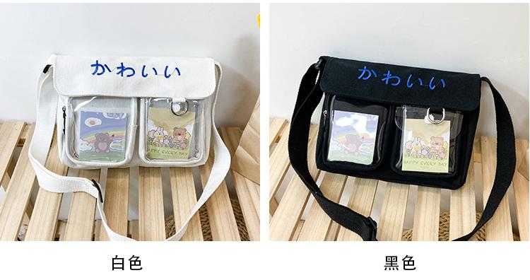 可爱小包包新款韩国日系原宿帆布斜挎包女学生百搭单肩包详细照片