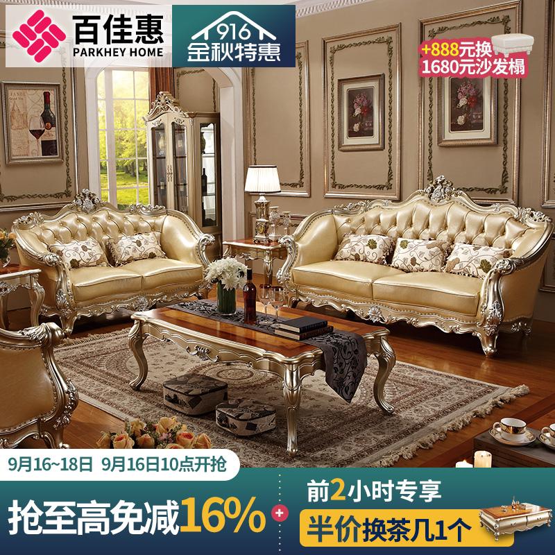 Преимущества PARKnSHOP роскошный Европейская комбинация диванов полностью Гостиная из массива дерева из натуральной кожи Диван шампанское кожаный F27#