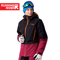 RUNNINGRIVER RUNNINGRIVER outdoor double board warm waterproof breathable men's ski shirt N7458N