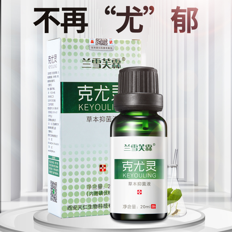 To flat warts to remove the cream non-Japanese to the wart spirit ordinary  filiform warts face hand neck point in addition to the original cream