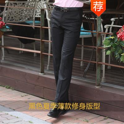 Miji mùa hè băng lụa phần mỏng của nam giới kinh doanh bình thường quần mặc quần áo miễn phí ủi quần Hàn Quốc Slim phù hợp với quần Suit phù hợp