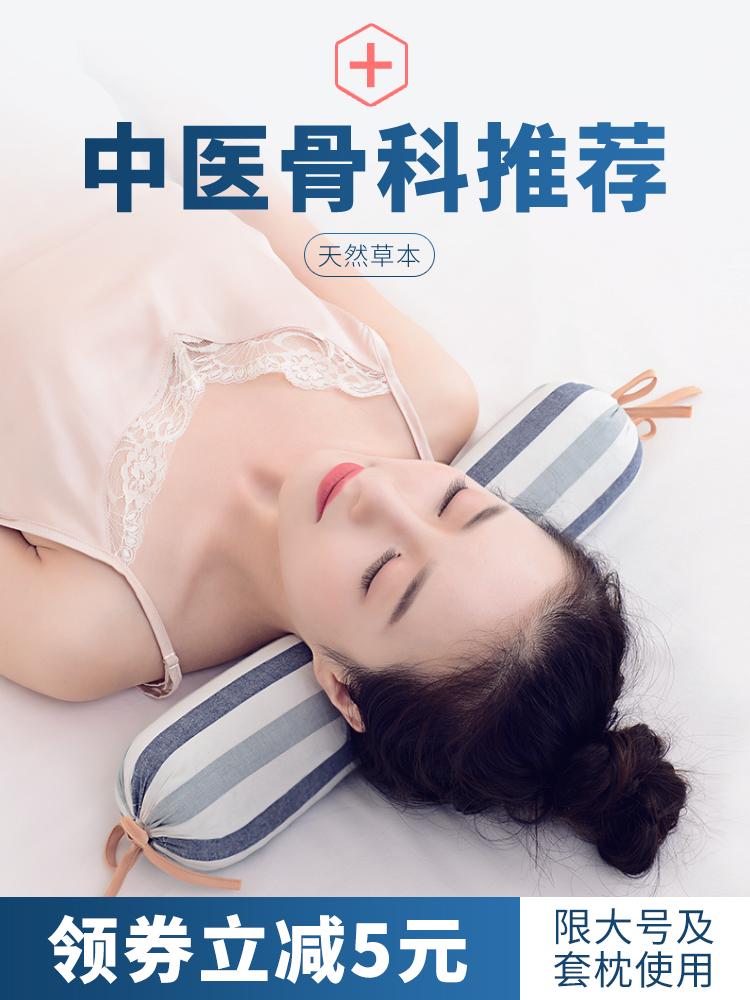 圆柱枕颈椎决明子颈椎护枕头修复荞麦枕芯护颈枕睡觉v圆柱糖果枕