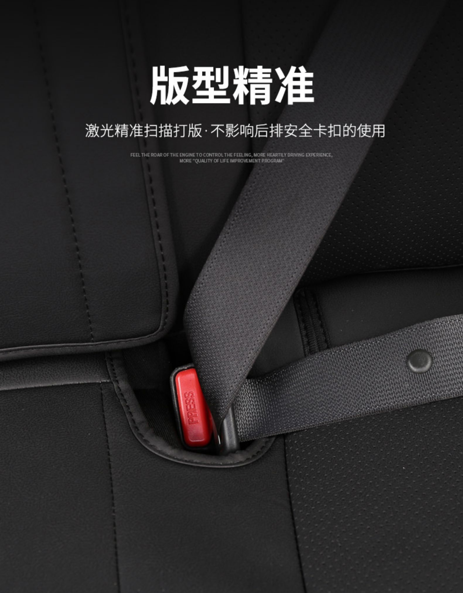 Áo ghế  Mazda CX5 2018 - ảnh 12