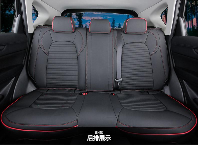 Áo ghế  Mazda CX5 2018 - ảnh 18