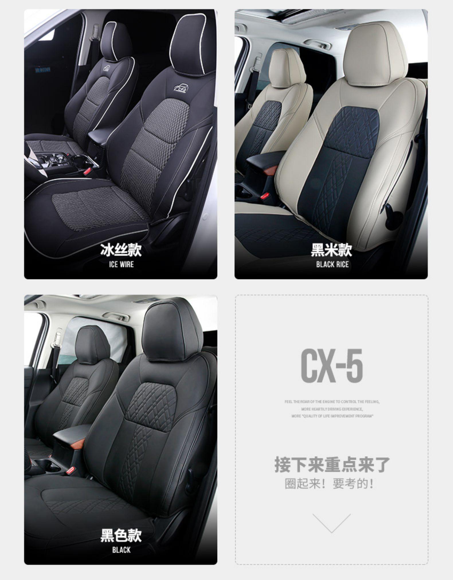 Áo ghế  Mazda CX5 2018 - ảnh 4
