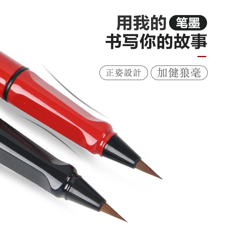 Цао друг весна ручка стиль кисть волк волосы каллиграфия карандаш портативный небольшой трафарет мягкий подголовник карандаш копия после карандаш каллиграфия карандаш стиль мода