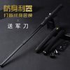 Crowbar Car Self-defense Arms Self-defense Fighting Supplies Telescopic Stick Self-defense Three-section Smashing Sticks Whip 甩 Stick Roller