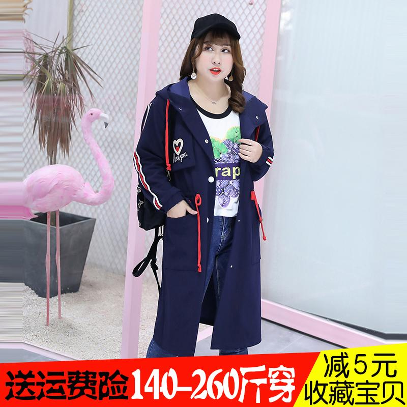 胖妹妹2018新款中长款减龄女士大码秋装胖mm250显瘦200斤风衣女