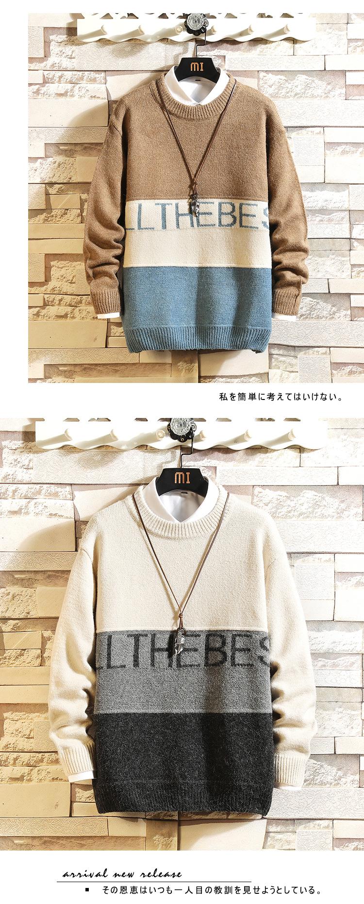 2020 秋季新款 日系白砖墙大码字母圆领毛衣M-5X JM20425-P50