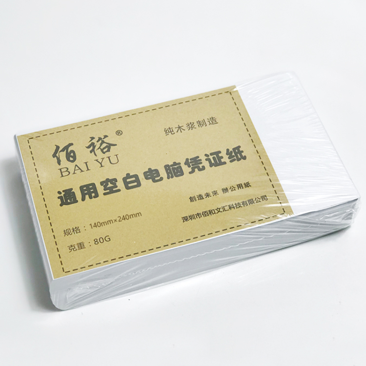 usd 7 01 140 240 accounting blank paper 80g certificate 14x24