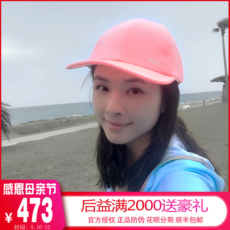 cf1bb80f03ad3 ... Officially authorized Taiwan after benefit hoii sun hat visor anti-UV  sun protection baseball cap ...