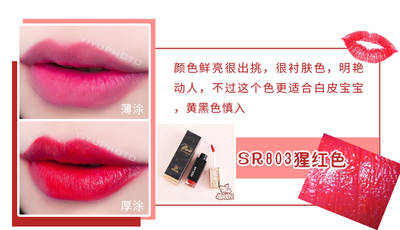 Tingting recommended South Korea HEELAA Hola Lip Glaze Jelly Lip Gloss Lip  mermaid ji is not easy to decolorize lasting