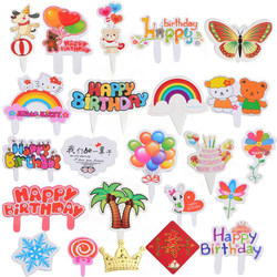 New creative baking birthday cake decoration card color dessert card decoration card flag cake plug-in