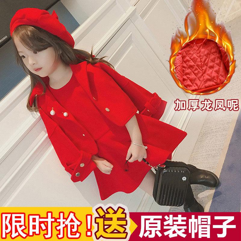 女童秋装冬装毛呢裙套装2019连衣裙加厚外套韩版超洋气新款三件套