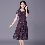 Hua brother's love brand discount dress middle-aged large size noble 50-60 years old elastic high-end mother summer new