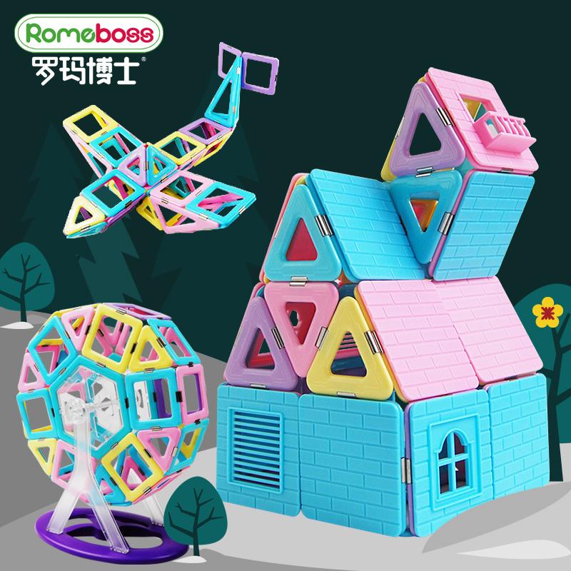 二代女孩片男孩1-2-3-6-10周岁磁铁宝宝拼装积木益智磁力儿童玩具