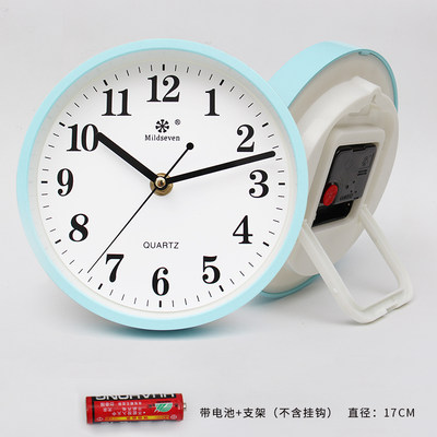 Seven Wang Stars 17 cm round hanging seats Two-use silent small wall clock desk placed watch desk small station