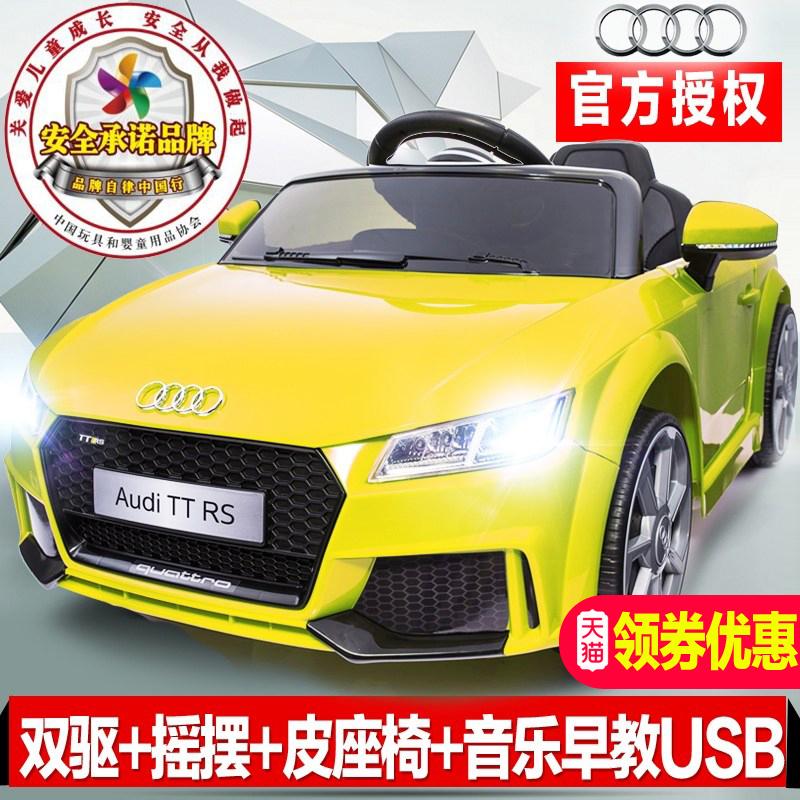 Audi ребенок электромобиль четырехколесный качели двойной привод дистанционный электрический бутылка автомобиль ребенок ребенок игрушка автомобиль может сидеть человек автомобиль