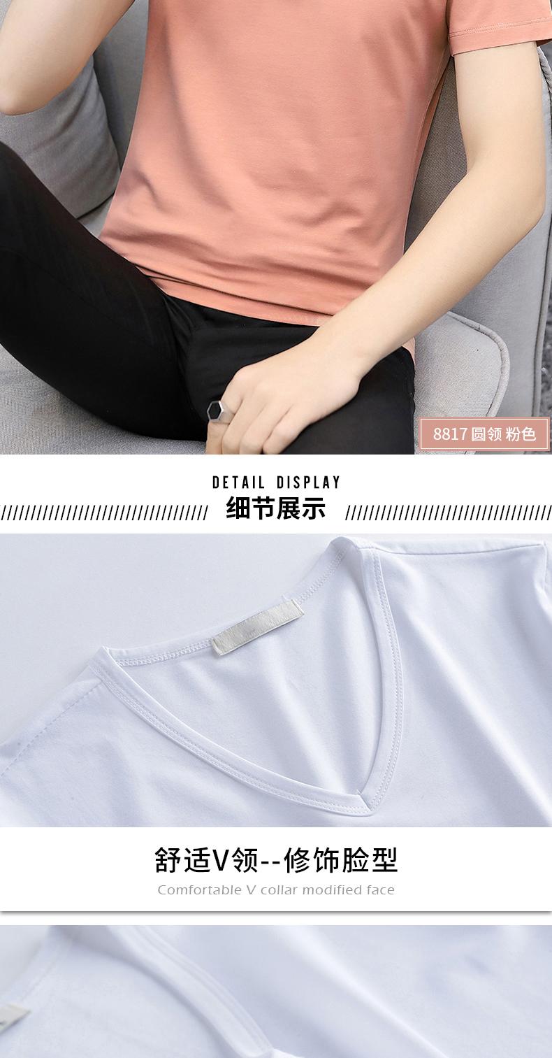 件】莫代尔男士短袖恤领纯色灰色潮流修身冰丝半袖紧身丅恤衫详细照片