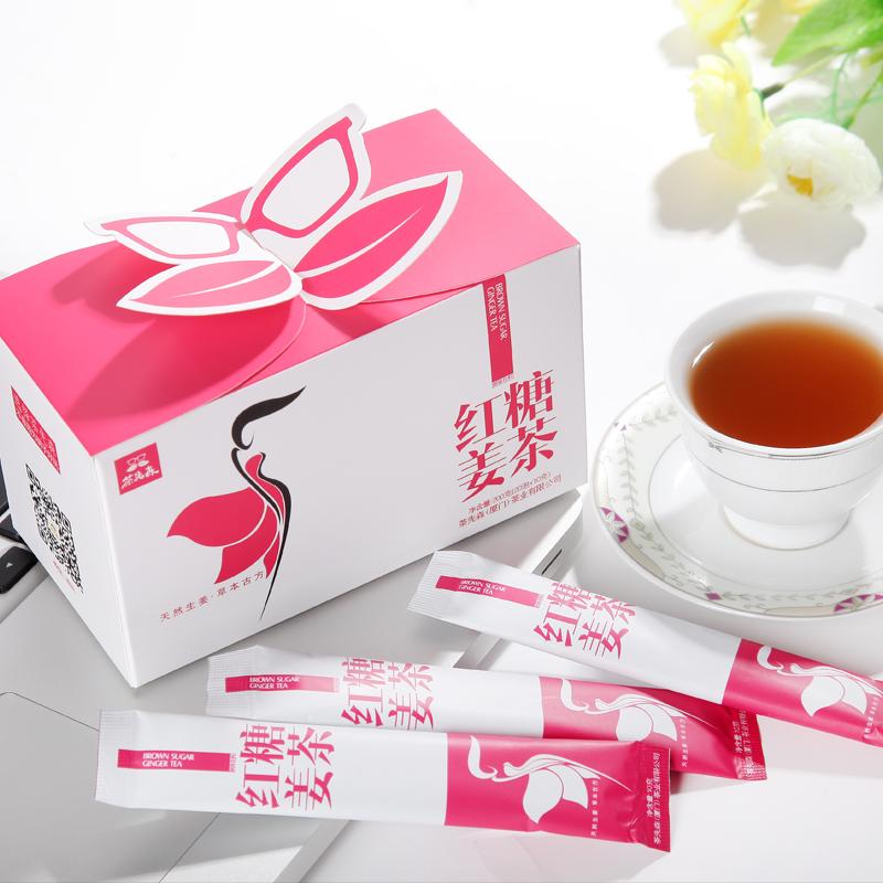 茶先森红糖姜茶小袋装大姨妈姜汁生姜红糖水老姜汤月经女20条装