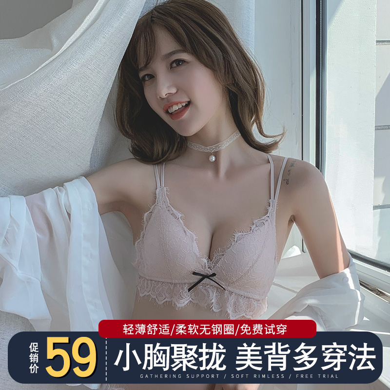 Underwear women without steel hooplace large chest show small lady beauty back small chest gathered sexy adjusted style bra set