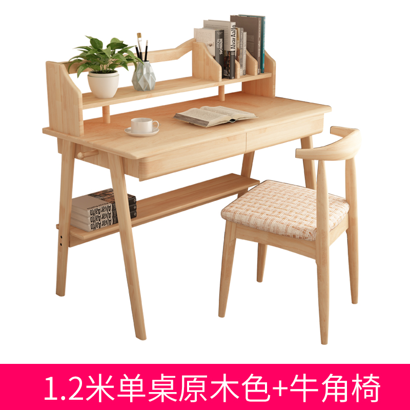 1.2 METERS SINGLE TABLE WOOD COLOR + HORN CHAIR SPOT SPEED