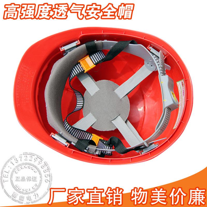 Защитный шлем ABS высокой прочности каску строительную площадку крышка анти-разбив дышащий электромонтер шлем бесплатная печать