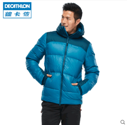 куртка Decathlon 8373600 QUECHUA Decathlon / Decathlon