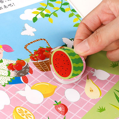 Children's sticker book 2-3-4-5-6 year old kindergarten cartoon stickers baby puzzle concentration toy paste paper