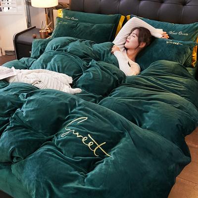 保暖水晶绒床上四件套1.5米冬季加厚纯色法兰绒刺绣床单被套1.8m