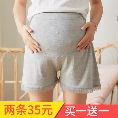 Pregnant women's safety pants, thin section, anti-exhaust during pregnancy, summer plus size 200 kg bottoming pants loose belly support shorts