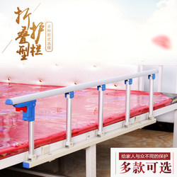 Anti-falling bed railings for the elderly, children's safety bed guardrails, baby anti-fall fences, bed rails, universal foldable