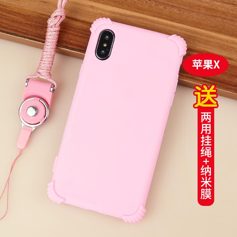 【苹果X-5.8】二代气囊-樱桃粉+挂绳+纳米膜