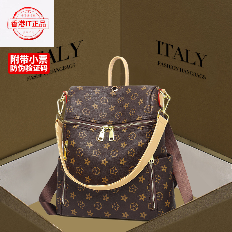 6ad5a1731b27 Hong Kong Tide brand shoulder bag female 2018 new Korean wild dual-use  casual fashion