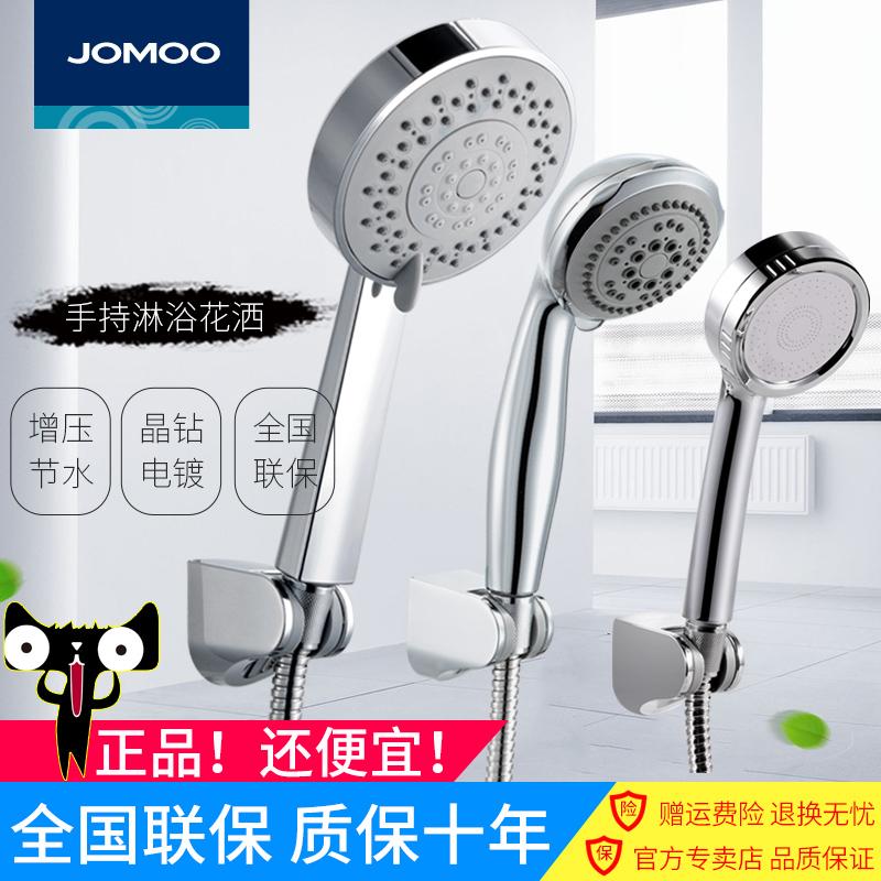 JOMOO nine animal husbandry shower head nozzle pressurized handheld ...
