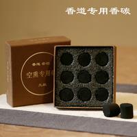 Ароматный угольный пирог, уголь, огонь, ладан, воздух, уголь, печь, уголь, ладан, ладан дверь Лучше, чем песня Rongtang