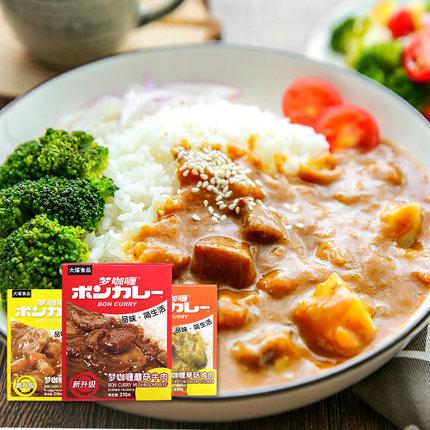 日本十大咖喱之一,大塚 梦咖喱 即食拌饭咖喱酱 210g*3盒装