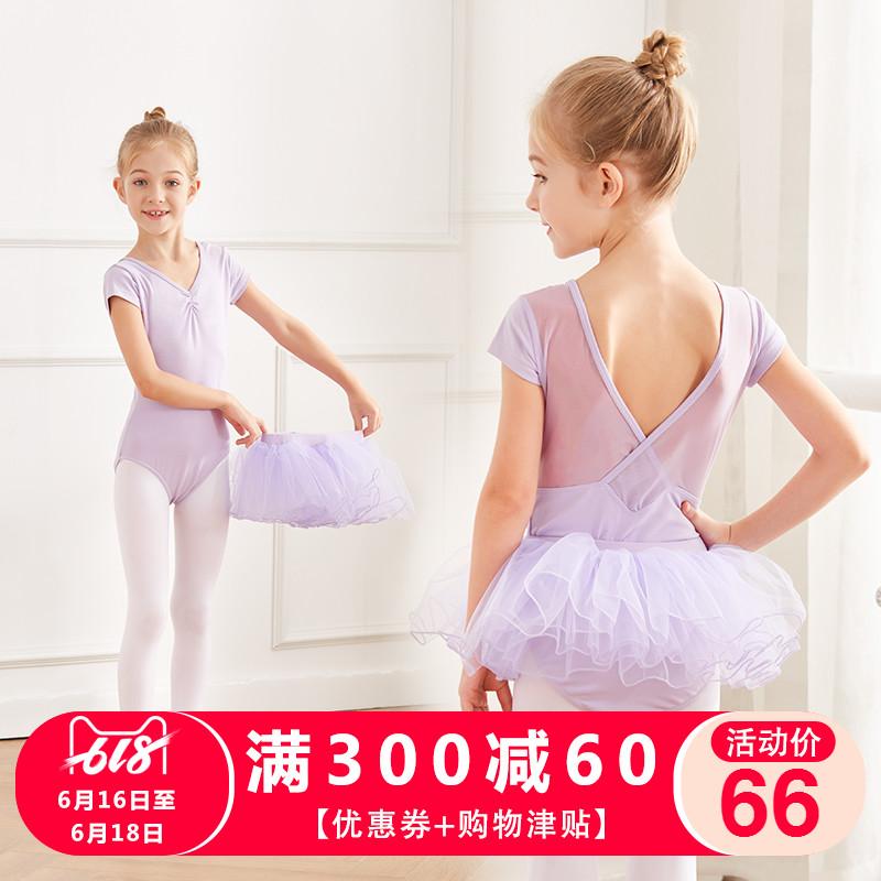 b5b91095f Tanečné oblečenie detské letné dievčatá cvičiť oblečenie dievčatá baletné  detské tanečné sukne triedenie kostýmy