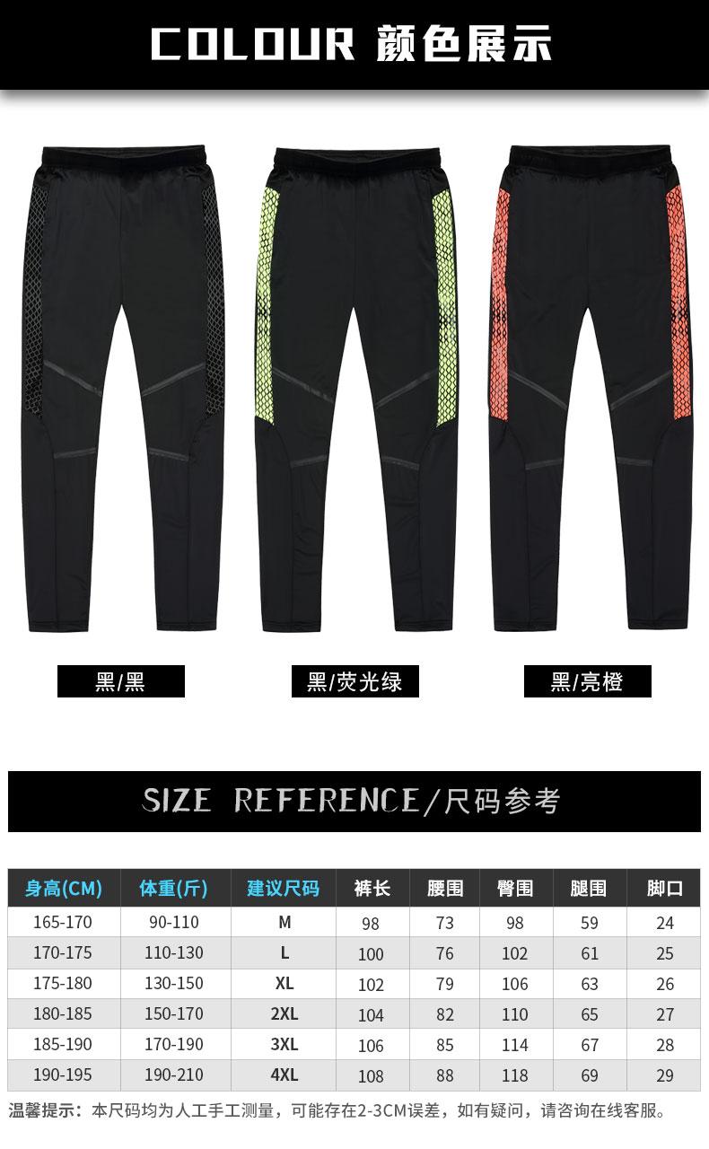 超薄运动裤男高弹力速干健身长裤修身直筒休闲裤潮足球跑步训练裤6张