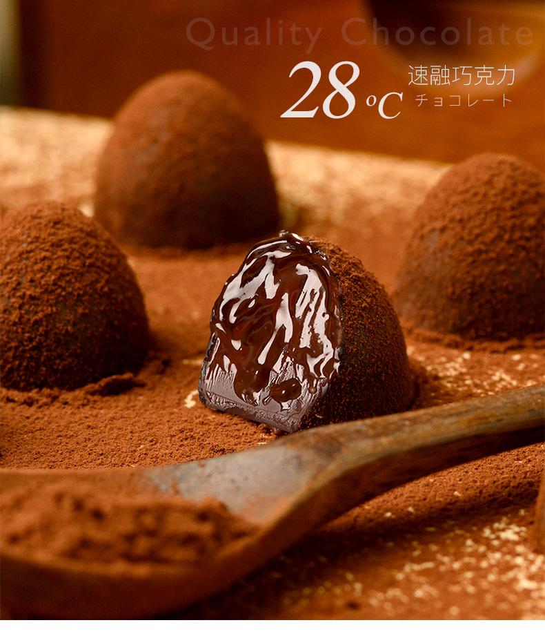 卜珂 速溶松露型黑巧克力碗装 408g约80多颗 图1