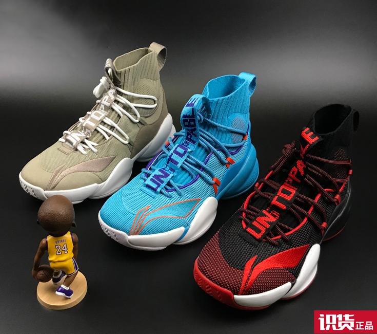 Những chú hổ đích thực Li Ning 2019 mới tấn công trên không 5 phiên bản ưu tú hậu cao cấp giày bóng rổ chống sốc cao cấp ABAP023 - Giày bóng rổ