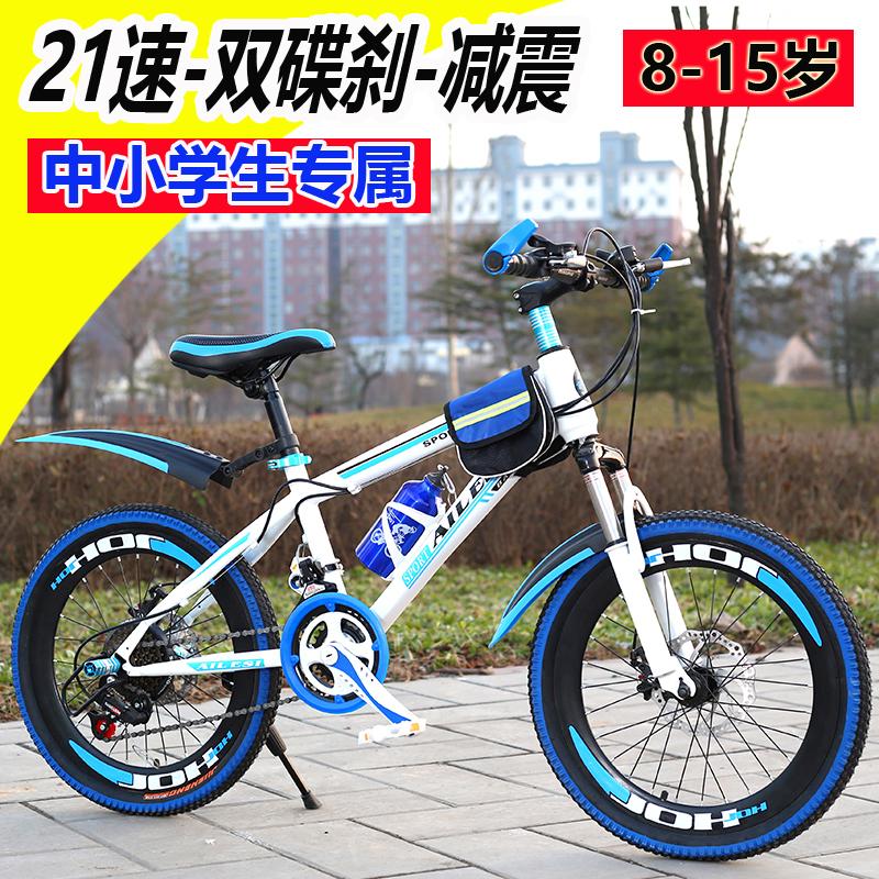 Bicycle Children 10 11 12 Years Old Mountain Bike Transmission 20