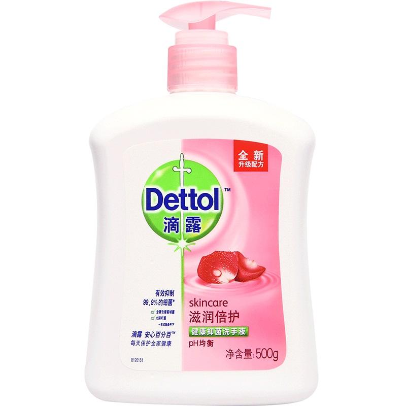 滴露洗手液杀菌消毒补充装儿童滋润泡沫抑菌便携家用按压瓶500g