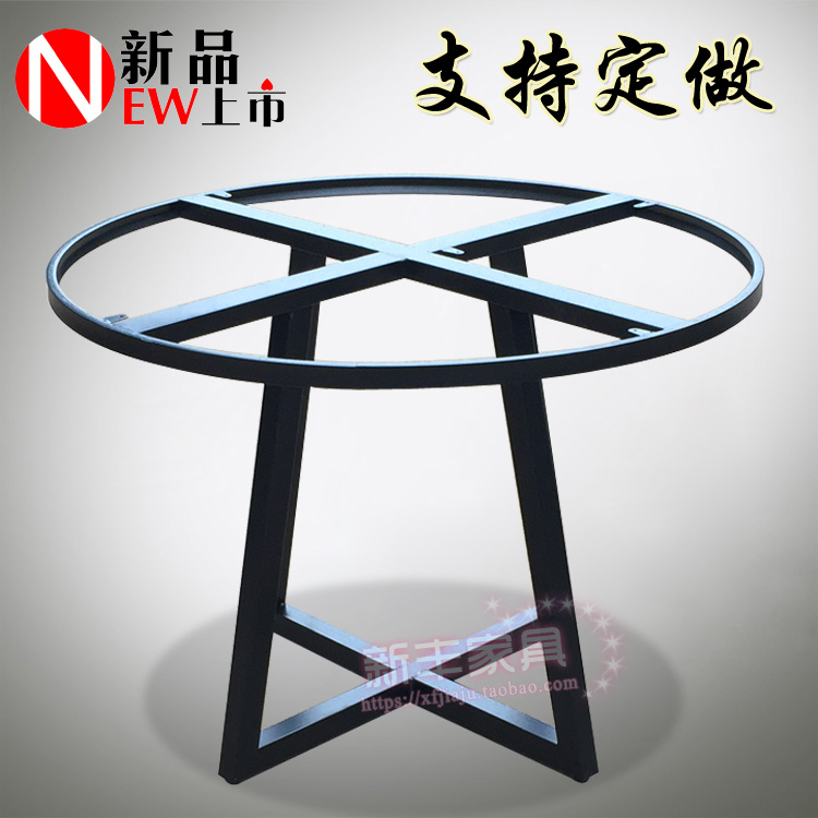 USD Wrought Iron Dining Table Leg Small Round Table Bracket - Cafe table legs