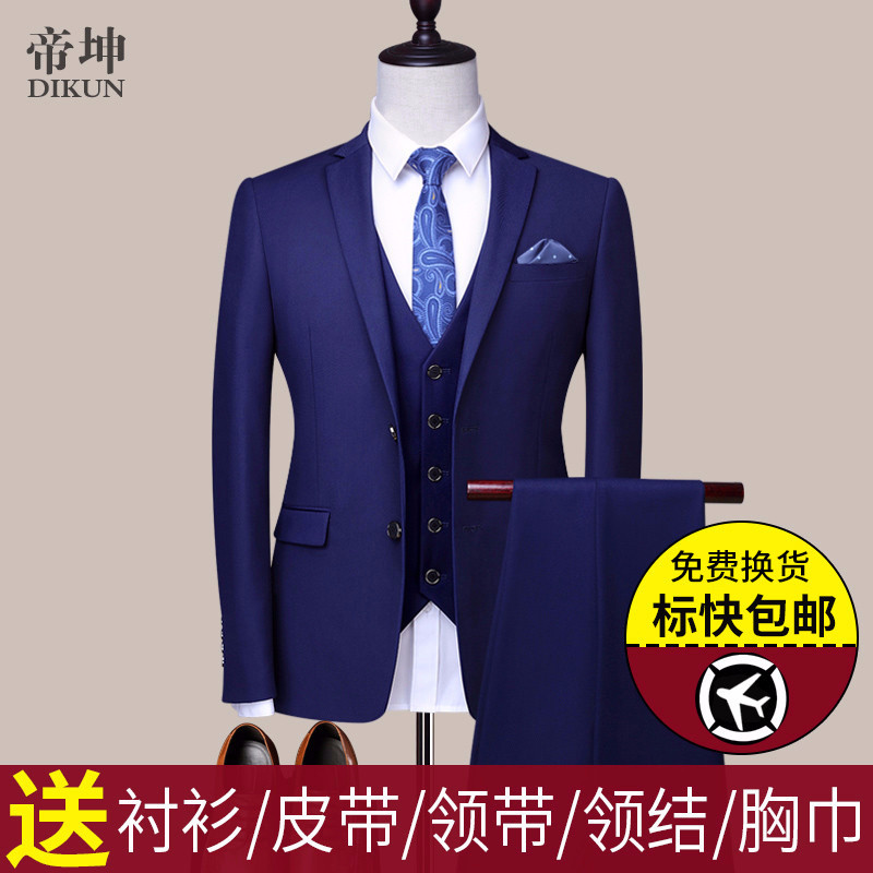 Suit suits men's three-piece business dress slim Korean casual suit groomsman groom wedding dress