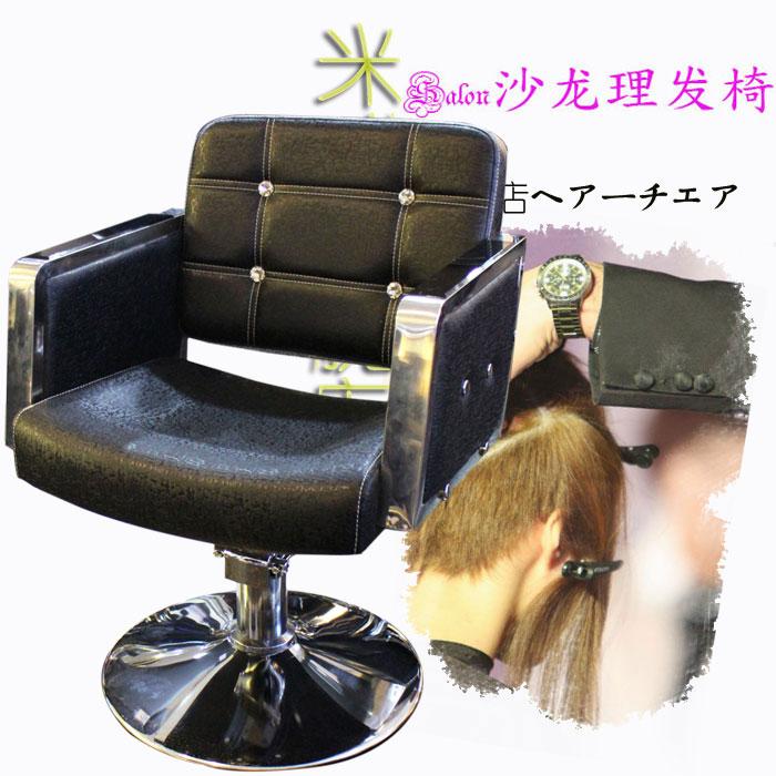 Ghế hớt tóc phong cách châu Âu cao cấp salon tóc đồ nội thất bằng thép không gỉ tay vịn làm đẹp ghế nâng áp lực dầu